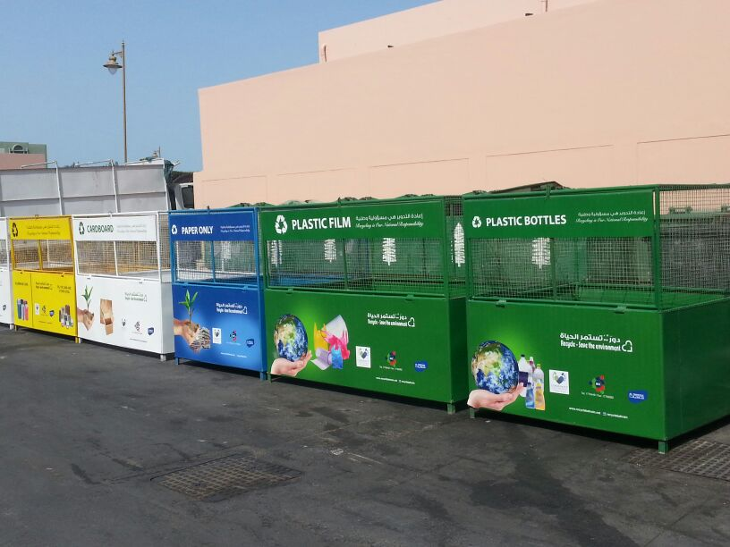 Recycling the whyhow and where in Bahrain - Scrap Companies BH